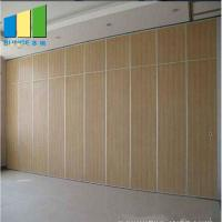 China Office Wooden Soundproof Mobile Acoustic Partition Folding Wood Doors on sale