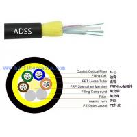 Quality Optical Fiber Cable 96 Cores With Stripes,ADSS aerial fiber optic cable, 100 meters span, 144 threads. wholesale