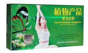 China MZT Botanical Slimming Soft Gel Meizitang MZT Botanical Slimming Softgel weight loss on sale