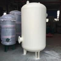 Quality Portable 30 Gallon Air Compressor Replacement Tank For Air Compressor System wholesale