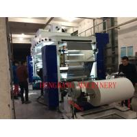Cheap Aluminum Foil / BOPP Adhesive Tape / Silicon Paper Coating Machine for sale