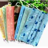 Quality EN14683 Medical Disposable Face Mask Mouth Cover Mask Non Woven Multi Colored wholesale