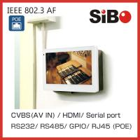 China Wall Mounted 7 Inch Industrial Control Terminal Android 6 Panel With POE 802.3af 48V on sale