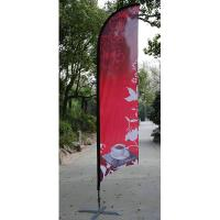 Quality Promotion Feather Flag Banners Feather banner stands beach falg pole wholesale