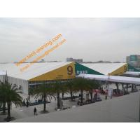 25x60m Ourdoor Aluminum Clear Span Large Trade Show  Exhibition Tent