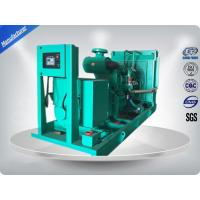 Quality Cummins Diesel Generator Set Sounproof 250Kva / 200Kw With OEM Certificate wholesale