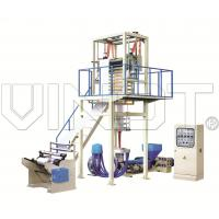 Quality Pvc Heat Shrinkable Film Making Machine Max. Extrusion 30 - 110 Kg / H wholesale