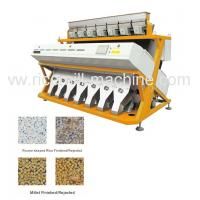 Quality Round Shaped Rice Color Sorter Machine , Glutious Rice Colour Sorter Machine wholesale