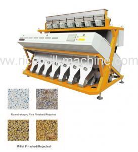 China Round Shaped Rice Color Sorter Machine , Glutious Rice Colour Sorter Machine on sale