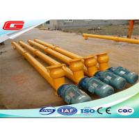 Quality Automatic Flexible LSY323 Industrial Screw Conveyor For Powder / Cement wholesale