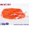Buy cheap LC Uniboot Multimode OM2 50/125 Fiber Optic Patch Cables LSZH PVC 10m 15m 20m 30m 40m from wholesalers