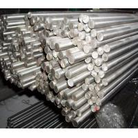 Quality ASTM 202 304 310s 431 Stainless Steel Round Bar, OEM Steel Round Bars wholesale