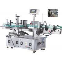 Quality Double Side Sticker Labeling Machine , Automatic Label Applicator Machine wholesale