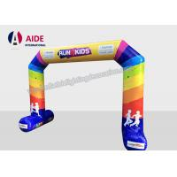 Quality Custom Made Inflatable Entrance Arch Inflatable Rainbow Arch In Bicycle Race wholesale