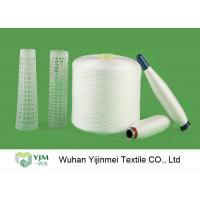 Quality 30/2 Ring Spinning Wrinkle Resistance Spun Polyester Sewing Thread High Tenacity wholesale