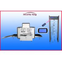 Quality Noiseless X - Ray Security Inspection System For School Vision Inspection wholesale