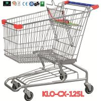 Metallic Distribute Store / Grocery Shopping Trolley With Custom Logo On Handle 125L