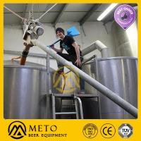Buy cheap turn-key brewing plant 2000L from wholesalers