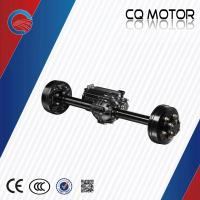 China high torque low current dc motor tricycle/electric car electric motor kit on sale