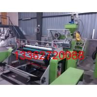 Quality PE Stretch Film Machine Co Extrusion Blow Molding Machine 220V 380v wholesale