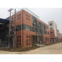 Xiangyang Xinsheng Power Technology Co.,Ltd.