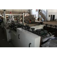 Quality Professional Cast Film Extrusion Machine 320mm -900mm Roll Width wholesale