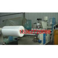 Cheap Shake Proof Bubble Wrap Manufacturing Machine Air Bubble Machine 15kw for sale