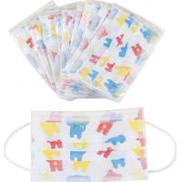 Quality Antibacterial Disposable Children Mask Comfortable With Adjustable Nose Piece wholesale