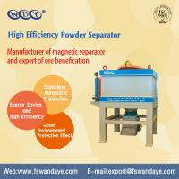 Buy cheap 25A300 high efficiency powder separator with 30000 gauss 2-3 tons/h output from wholesalers