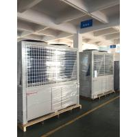 Quality Automaticlly Defrosting Food / Fruit / Vegetable Drying Equipment / Split Drying Machine wholesale
