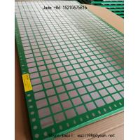 Cheap Oil Field Equipment Stainless Steel Frame Screen 1.25m*1m size Use for Shale for sale