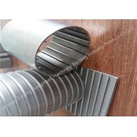 China Non - Clogging Wedge Wire Filter , Iso Stainless Steel Wedge Wire Screen on sale