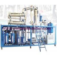 China waste motor oil regenerating machine on sale