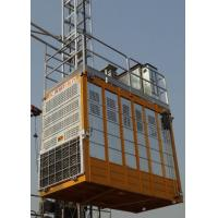 Quality 2 Tons Payload Building Site Hoist VFC Motor SC200/200 Easy Installation Maintenance wholesale