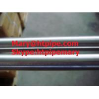Quality stainless steel 309S round bars rods wholesale