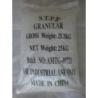 Quality STPP Sodium Tripolyphosphate Technical Grade Sodium Tripolyphosphates 7758-29-4 wholesale