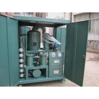 China Weather proof type vacuum transformer oil purifier, insulating oil filter machine on sale