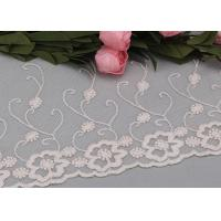 China 6.5 Inch Floral Embroidered Lace Trim Wide Mesh Lace Trim For Wedding Dresses on sale