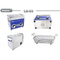Quality Limplus 3liter Digital Ultrasonic Cleaner 120W Jewelry Watch Clean wholesale