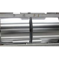Quality 0.01-0.1mm AA1070 Industrial Aluminum Foil  O- H26 High Strength Capacity wholesale