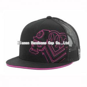 Quality Wholesale or Custom Trucker Hat Snap Back Baseball Cap SC-014 wholesale