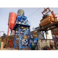 Quality Unusual high productivity fixed concrete batching plant hzs50 wholesale