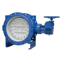 Quality PN10 Cast Iron Eccentric Butterfly Valve , Double Offset Soft Seal Butterfly Valve wholesale