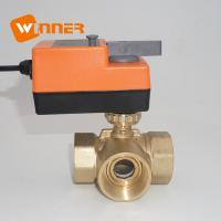 Quality CE Brass dn50 motorized three way ball valve with manual operation wholesale