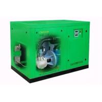 11kw Double Screw Air Compressor Oil Free , Spray Paint Air Compressor