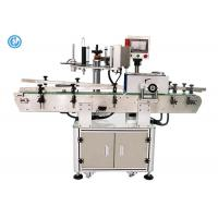 Buy cheap PLC Control Semi Automatic Label Applicator Machine , Electric Round Bottle from wholesalers
