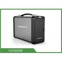 China 500W Portable Power Station , Lithium Battery , Inverter , BMS All in One on sale
