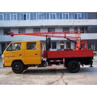 Cheap Prospecting Mineral Portable Drilling Rigs Hydraulic , Rotary Drilling Rig for sale