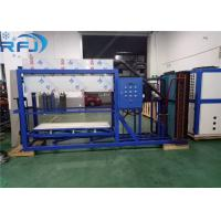 Quality Big Water Cooling Flake Ice Machine 10 Tons Refrigerant Long Lifespan For Seafood wholesale