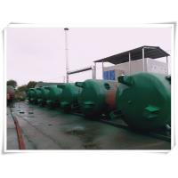 Quality Carbon Steel Air Compressor Reservoir Tank , Small Portable Rotary Compressed Air Tank wholesale